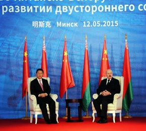 """New Opportunities • New Platform"" Sichuan Province to Belarus ""China-Belarus Locale"